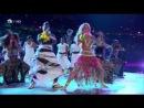 Shakira - Waka waka Шакира Вака вака ырфлшкф цфлф цфлф